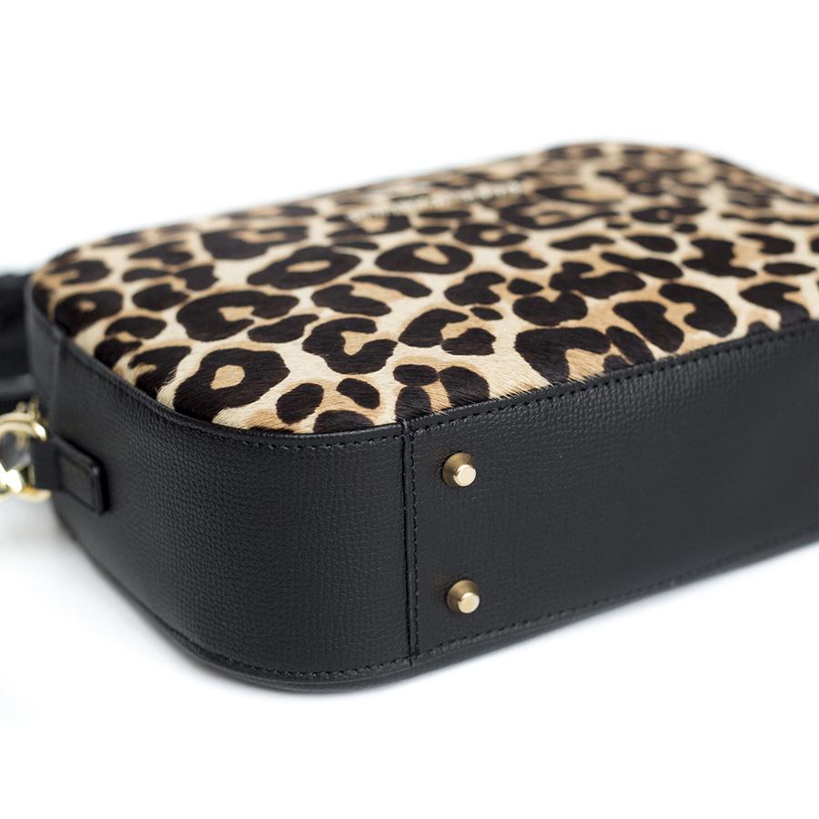 KAREN Leopard mintás bőrtáska